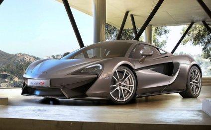McLaren показал свой самый